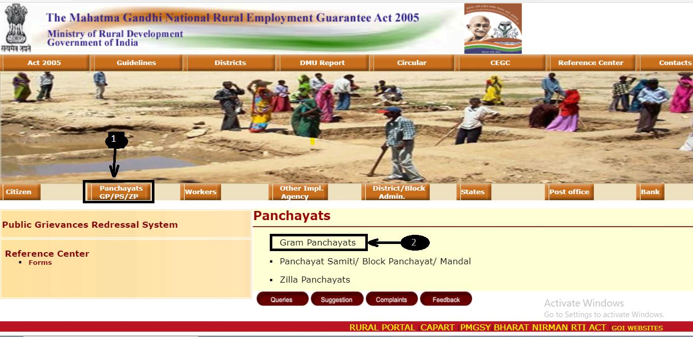 job-card-ke-liye-kaise-online-aavedan-kare